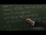 Математика. 9 класс. Урок 54. Характеристическое свойство геометрической прогрессии.