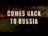 БИТВА ЛЕГЕНД. Федор Емельяненко vs Джефф Монсон. Сегодня по России 2 в 18:00